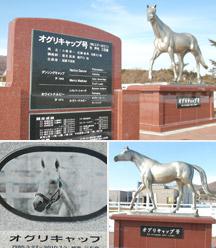 記念館イメージ